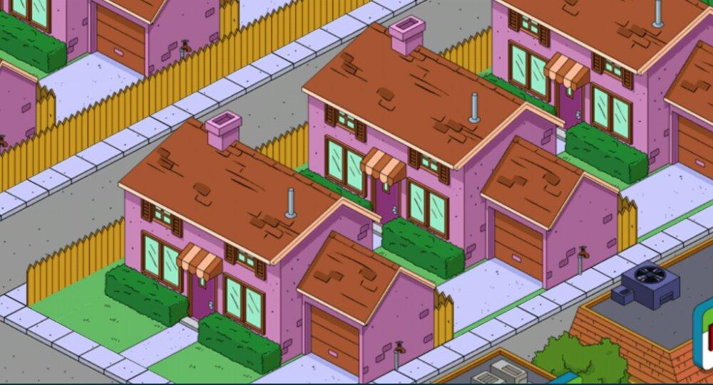 Пурпурный дом