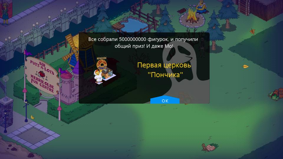 5-billions-prize