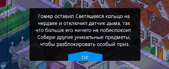 koltso-ok
