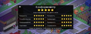 wpid-rating-5stars.png