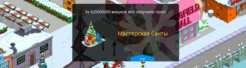 wpid-prize-625-masterskaja.png