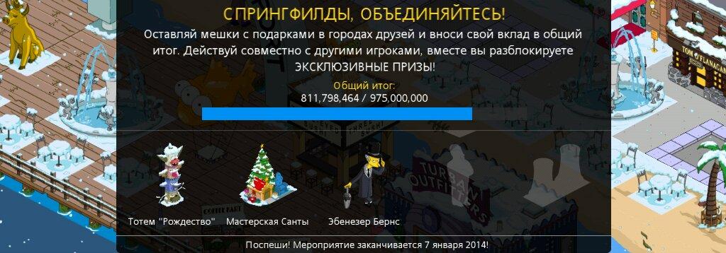 wpid-prizes-chr-3.png