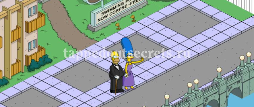 романтичная прогулка Мардж и Гомера