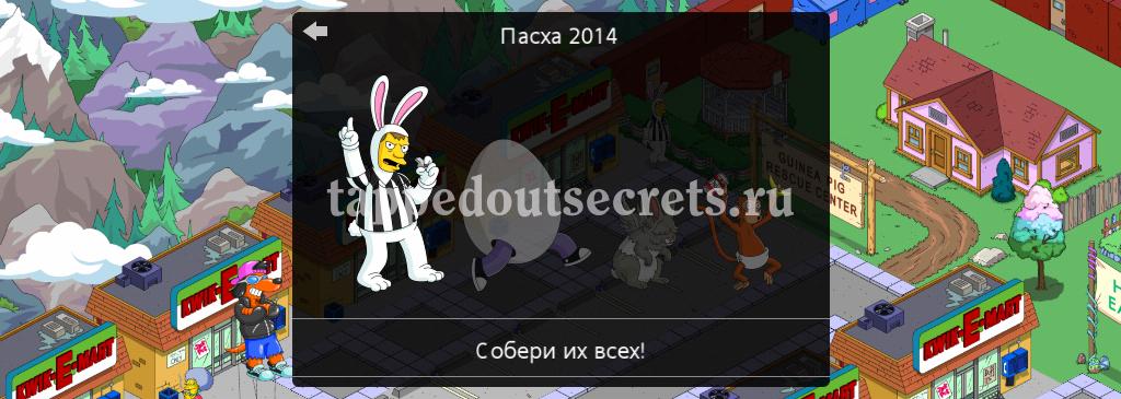 Screenshot_2014-04-21-06-52-45~01
