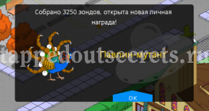 pavlin-1
