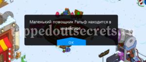 Screenshot_2015-01-03-11-38-21~01