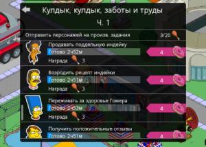 Screenshot_2015-11-20-18-30-40~01