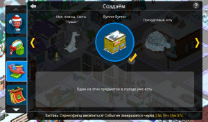 Screenshot_2015-12-09-18-45-06~01