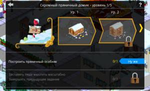 Screenshot_2015-12-13-09-22-55~01