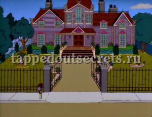 Дом Дерье в Симпсонах