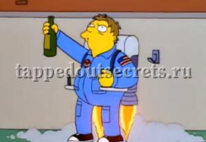 фуршет перед полётом возвращает Барни в прежнее состояние