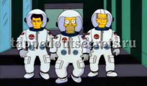 Гомер получает место в составе космического экипажа.