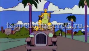 Симпсоны приезжают на старой машине на мыс Канаверал в стиле семьи деревенщин из сериала «Деревенщина в Беверли-хиллз»