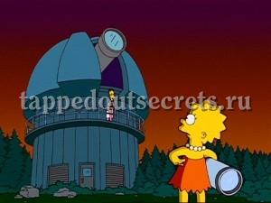 "Обсерватория в ""Симпсонах"""