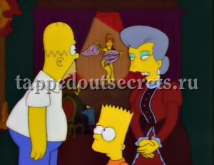 Гомер, Бэль и Барт