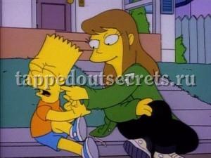 Лаура Пауэрс и Барт