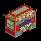 ico_priz_casino_acrobatictheater_lg