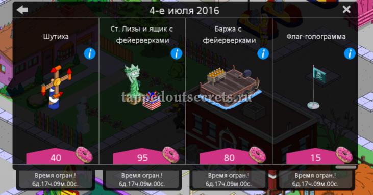 Screenshot_2016-06-29-16-51-02~01