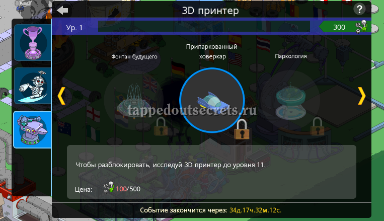 Screenshot_20160817-002749~01