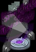 "Знак ""Спрингфилд завтрашнего дня"""