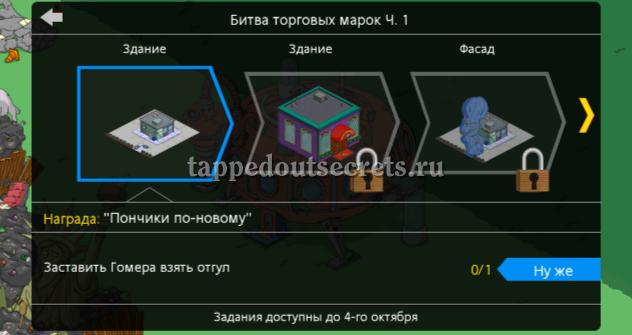 screenshot_20160921-19040101