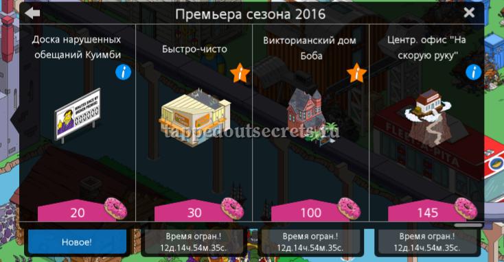 screenshot_20160921-19052701