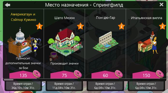 """Магазин """"Вокруг света"""""""