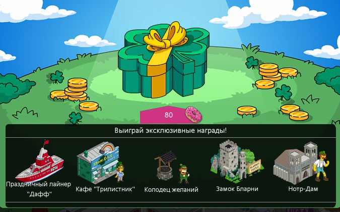 Загадочный ящик Св. Патрика