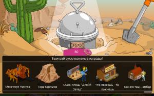 Загадочный ящик-капсула времени
